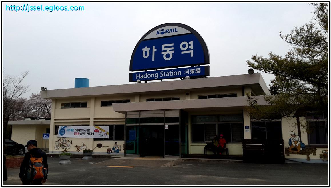 섬진강 벚꽃 여행 후반 - 하동역과 여수 밤바다, ..