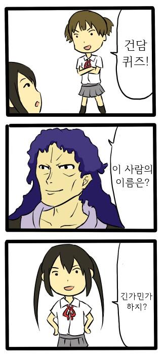 +케이온) 쥰의 건담 퀴즈!