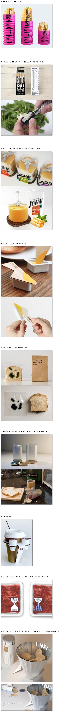 음식과 아이디어가 만나면