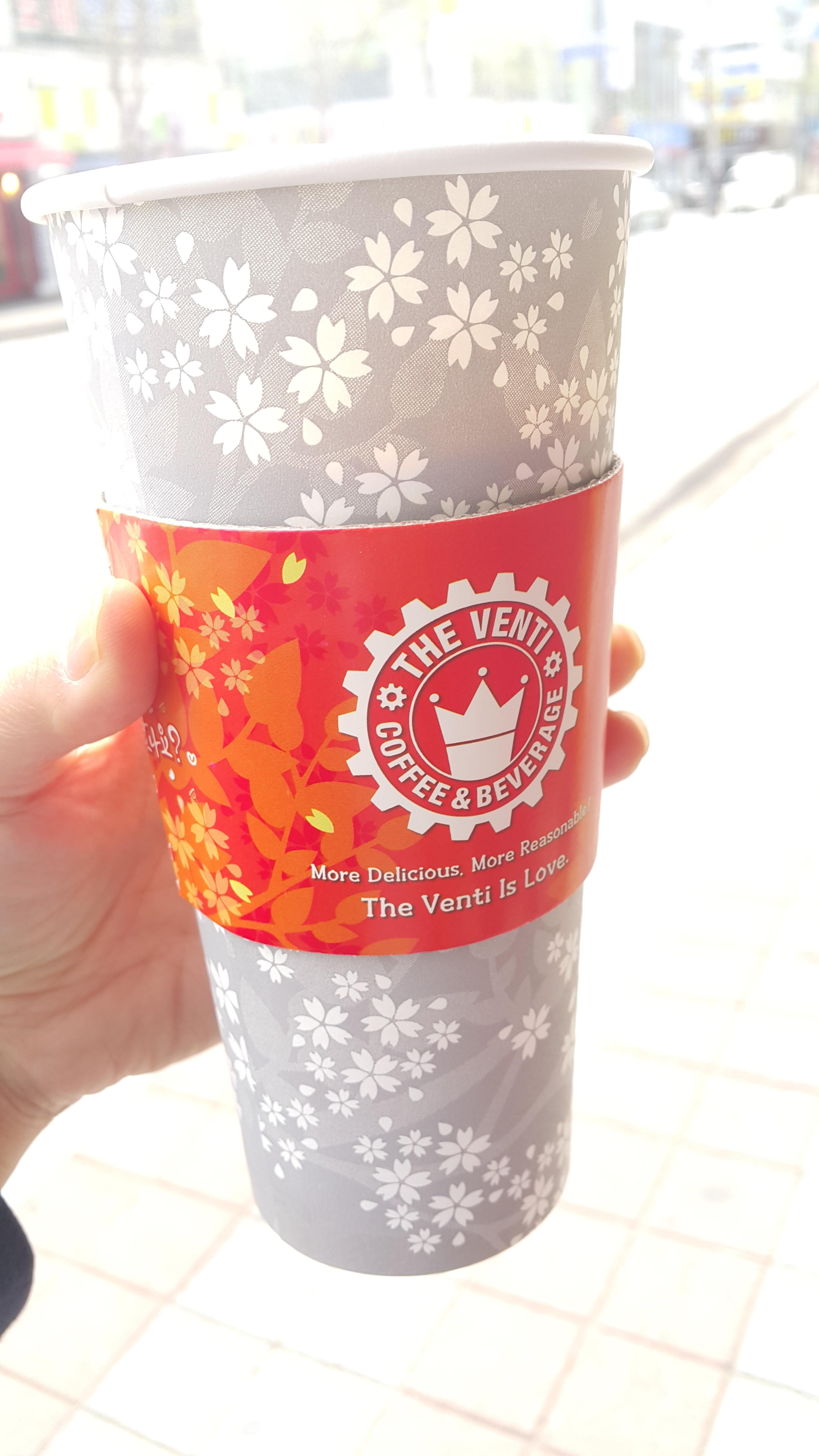 대박 큰 커피-더벤티 아메리카노