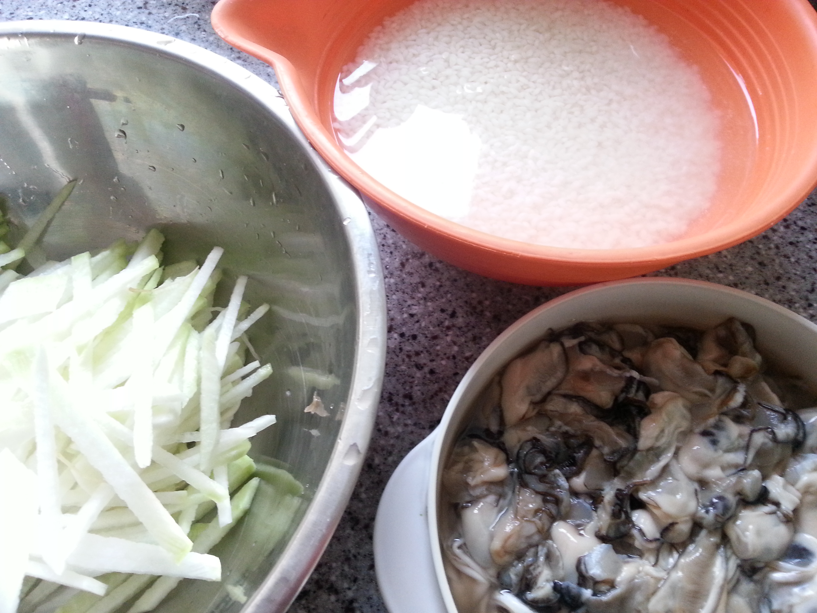 맛있는 굴밥 한 그릇.