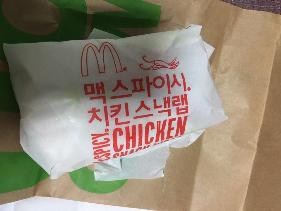 햄버거 보다 더 좋은 맥도날드 스낵랩!