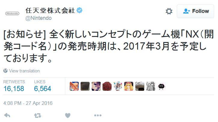 닌텐도의 새로운 게임기 'NX'는 2017년 3월 발매 예정..