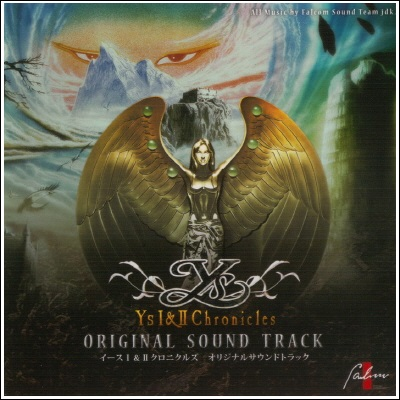 Ys I&II Chronicles - TO MAKE THE END OF B..