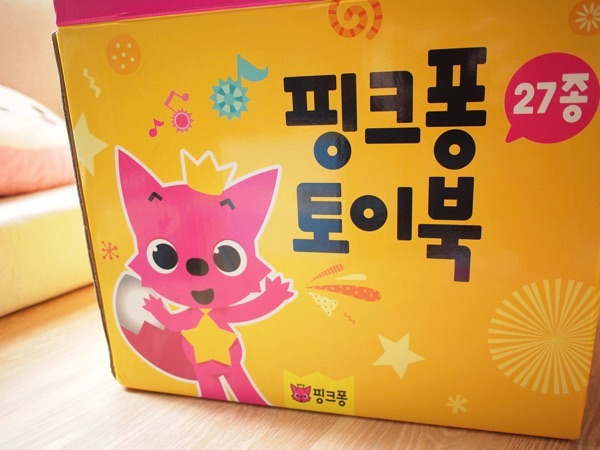 <핑크퐁 토이북 27종>