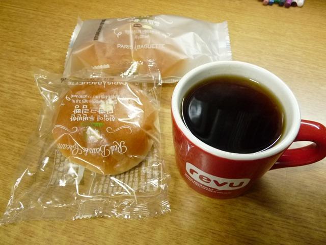바쁜 아침 대용으로 커피와 크림빵