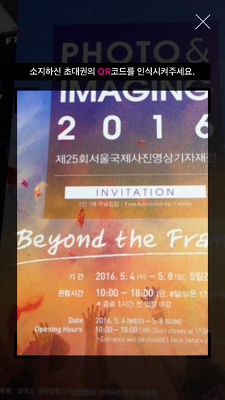 [코엑스] 2016 P&I 전시편