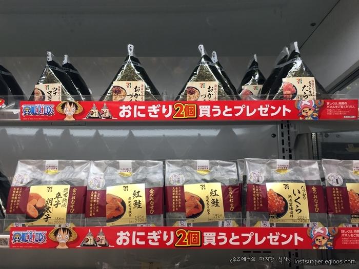[2016. 3. 나오시마-도쿄 미술여행] 카라바조, ..