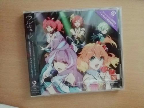 왈큐레 데뷔싱글 CD!