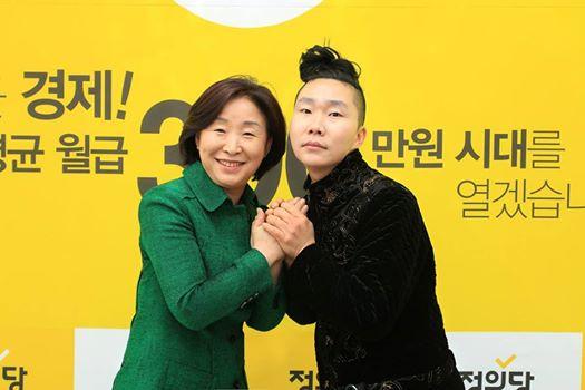국회의원 심상정 (정치적)아들 강드림