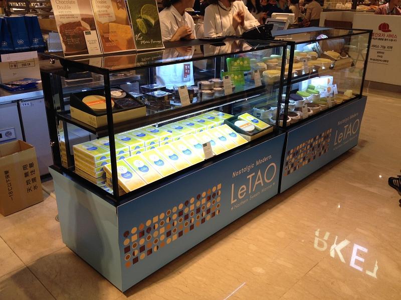 대구 현대백화점의 '르타오 치즈케이크'