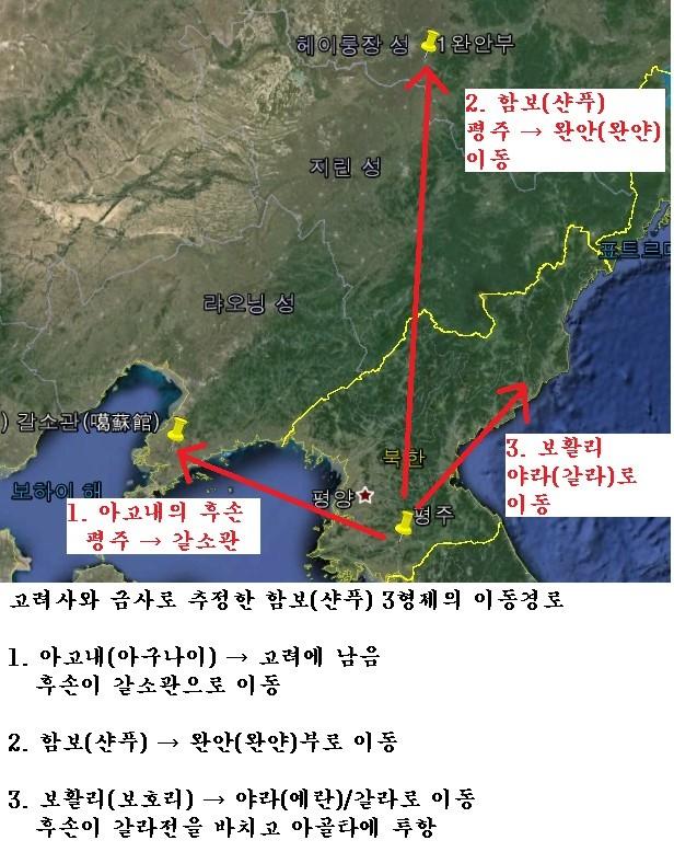 금사 호십문(胡十門) 열전 국역<나와 태조는 고..