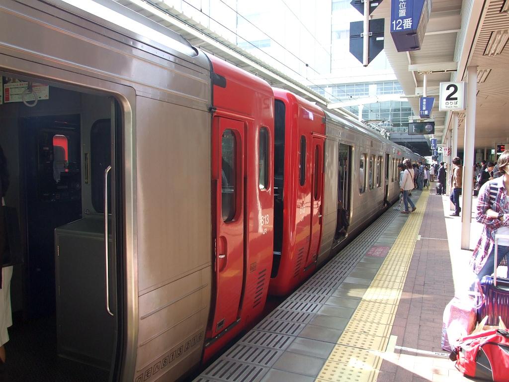제5차 일본여행 4일차 (1) - 하카타에서 고쿠라성..
