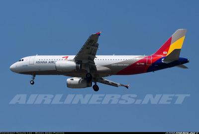 처음으로 해외나가는데 편도비행시간이 대략 15시간??
