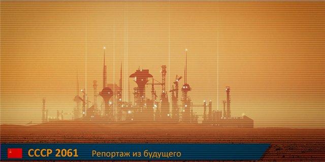 """2032 : 미실현미래전설 - 5 """"당대회"""""""