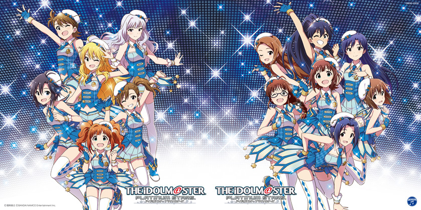 THE IDOLM@STER PLATINUM MASTER 00 Hap..
