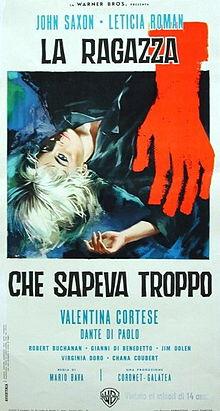 너무 많이 아는 여자 (La ragazza che sapeva troppo, The Girl Who Knew Too Much, 1963)