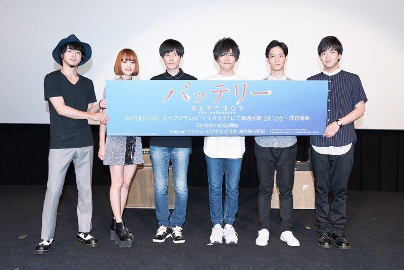 2016년 7월 신작 애니메이션 '배터리' 선행 상영회 기..