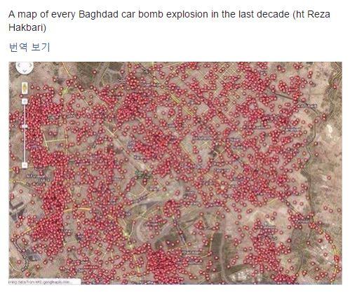 바그다드에서 테러로부터 안전한 곳은?