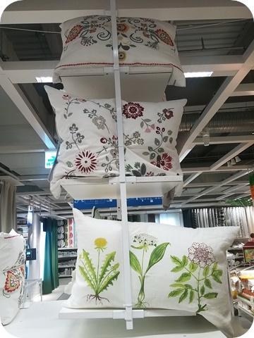 광명 IKEA