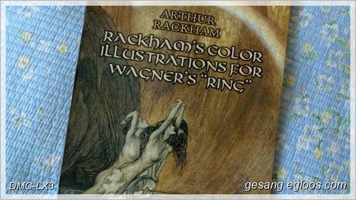 A. 래컴 A. Rackham 의 바그너 링사이클 삽화