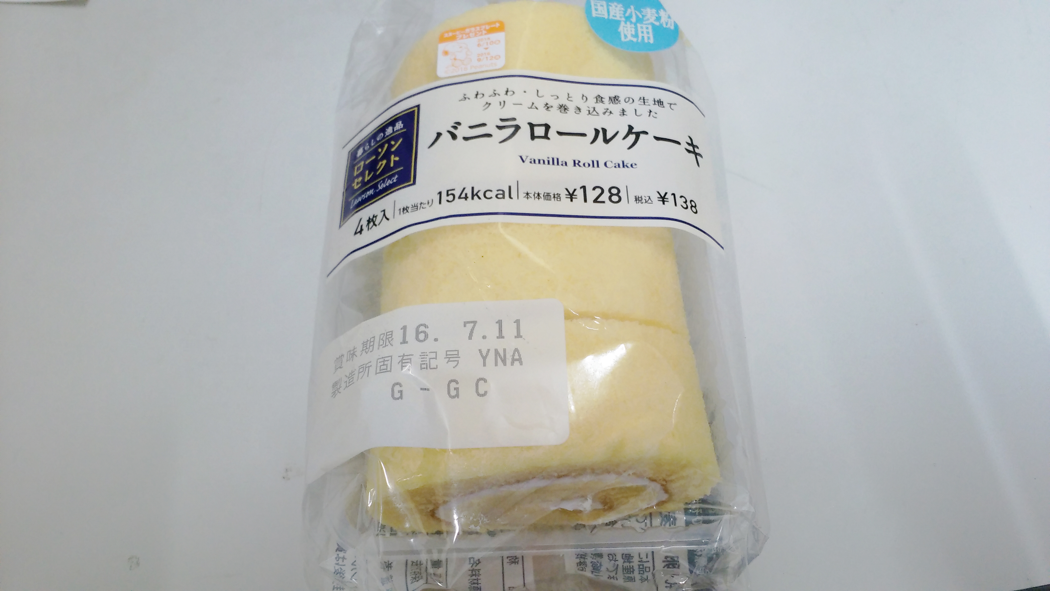 [로손/빵] 바닐라 롤 케잌 (バニラロールケーキ)