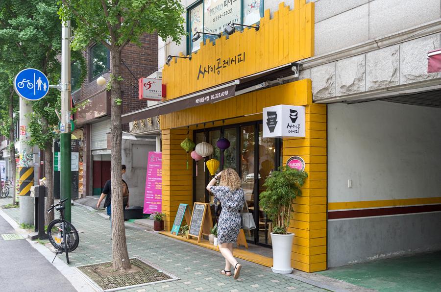 160707, 성산동 베트남 음식점 '싸이공 레시피'