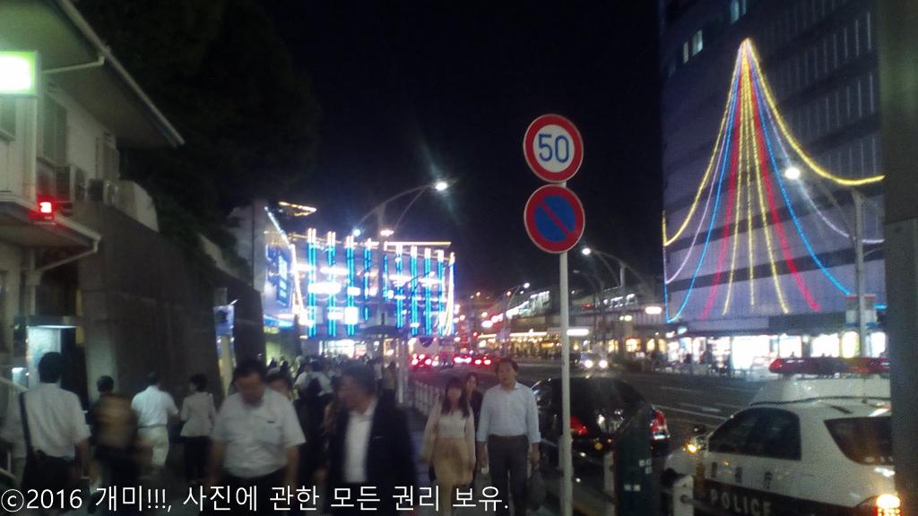 2016. 07. 06. 김백수, 東京을 거닐다 / (2) 김백수..