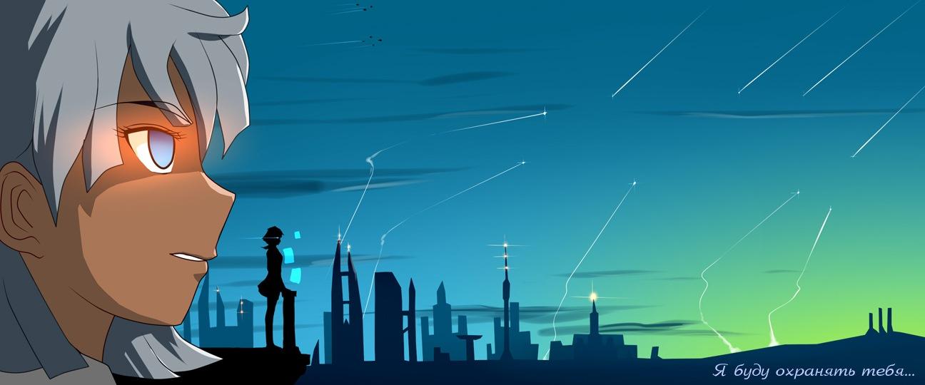 """2032 : 미실현미래전설 - 24 """"자기유예"""""""