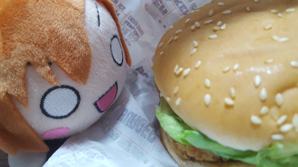 햄버거다요!