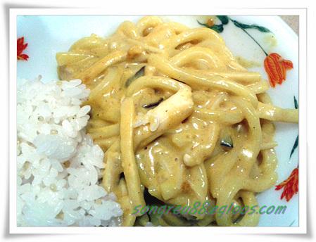 카레우유 우동-집밥 백선생 레시피