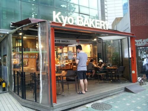 [상수] Kyo 베이커리 - 야끼소바빵, 명란카레..