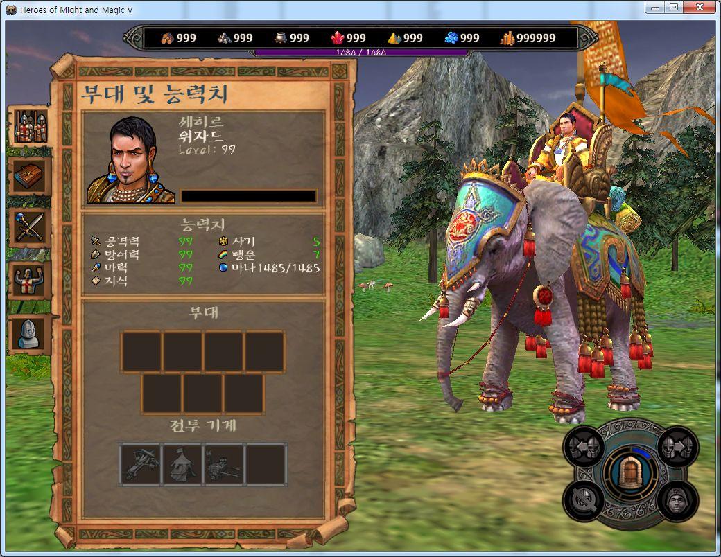 (HOMM5)영웅 특기를 활용하여 싸우는방법 - 1...