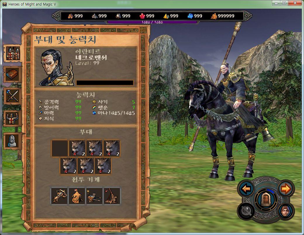 (HOMM5)영웅 특기를 활용하여 싸우는방법 - 3...