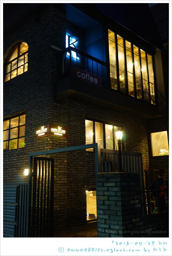 [건대] 카페 K375 & bloom