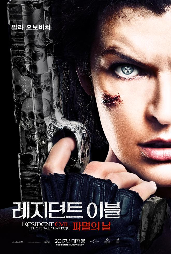 """RESIDENT EVIL: THE FINAL CHAPTER"" 인터.."