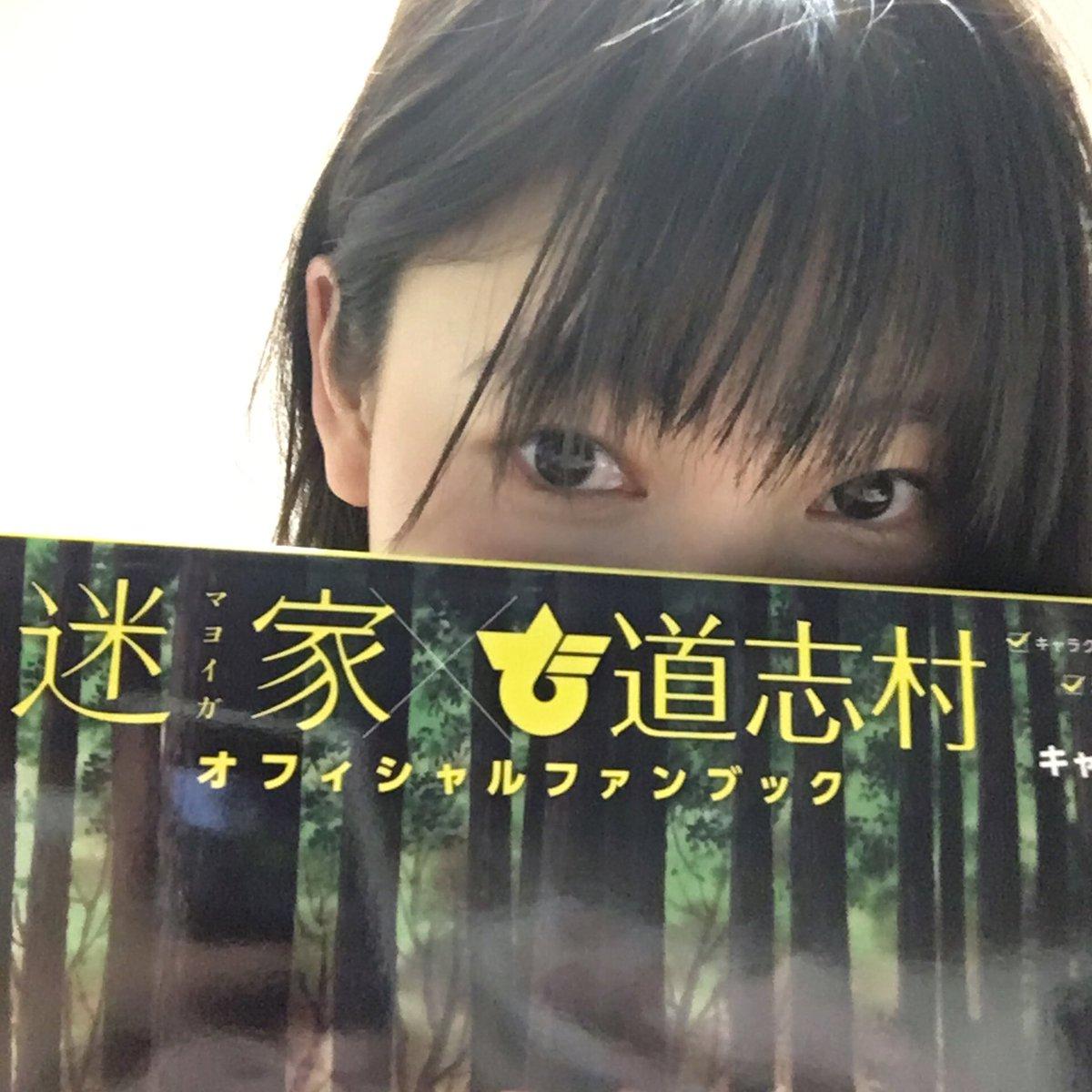 성우 아이사카 유카씨의 트위터에 올라온 사진, 마..