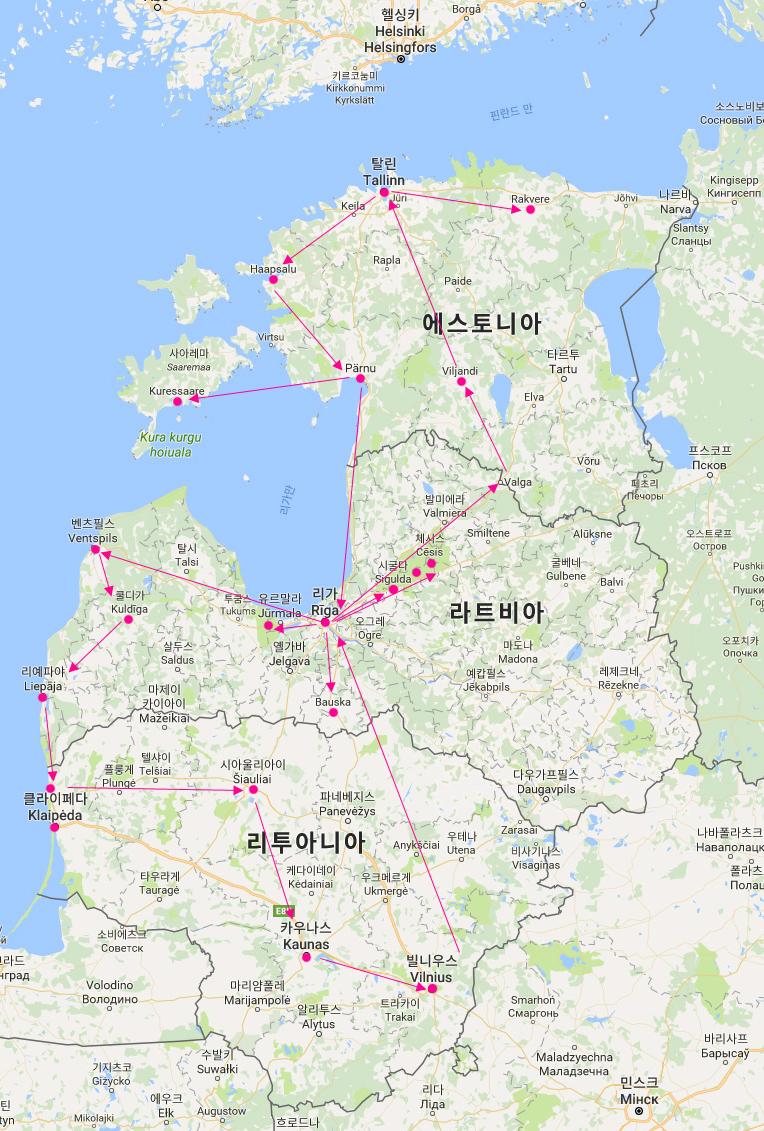 45일간의 발트 3국 여행 루트 및 비용 정리