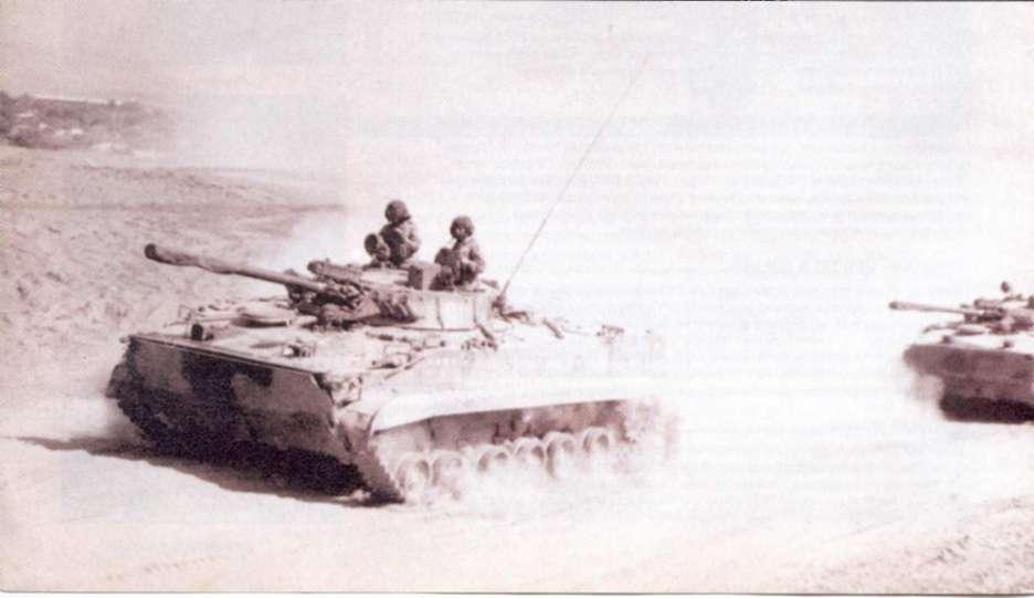 어떻게 BMP-3를 판매했는가. -  솔져 오브 포춘 제 1..