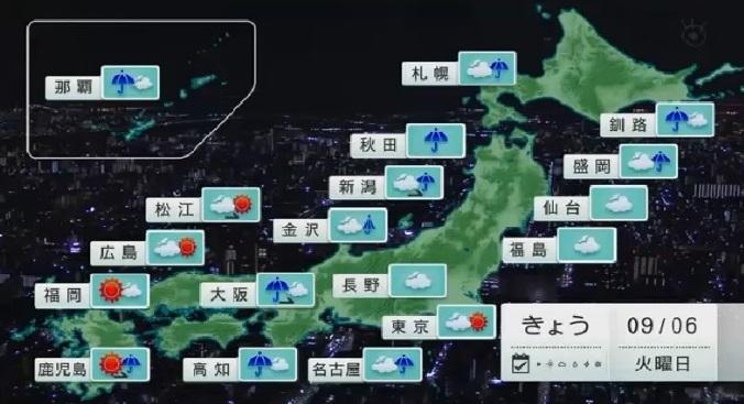 2016.09.06(화) 일본전국날씨