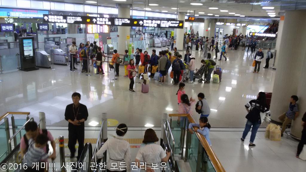 가족 여행 제주 #9 - 2016. 06. 06 (8) 공항이... ..