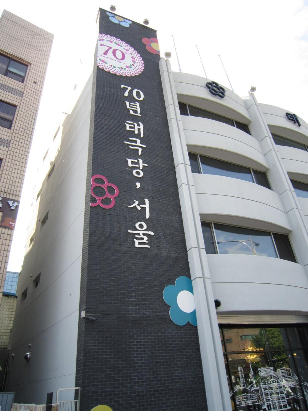 [서울/중구]태극당 - 모나카