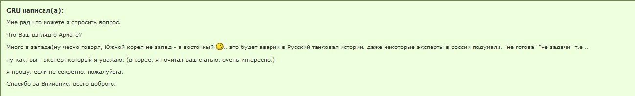 빅토르 무라홉스키에게 보낸 질문