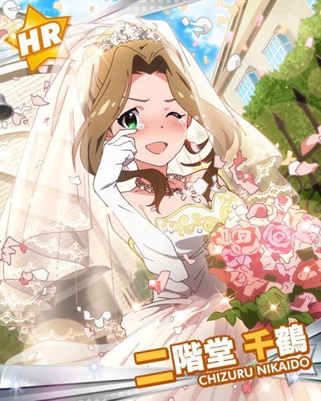 성우 노무라 카나코씨 결혼!