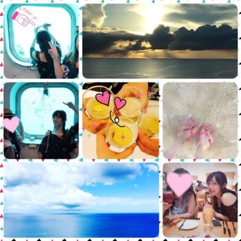 성우 사토 사토미씨의 사진, 가족여행을 다녀왔다면..