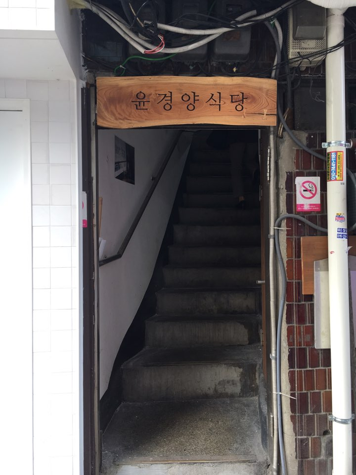 성수동 맛집