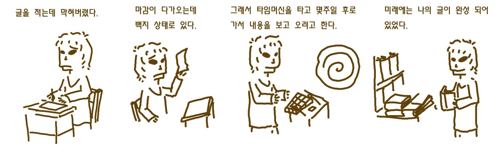 하루한장 13