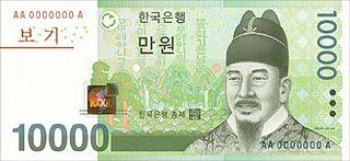 [BGM!] 북한인권재단의 출범이 늦어진 까닭