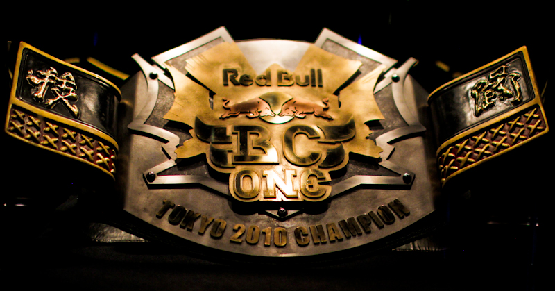 2013 BC ONE SEOUL WORLD CHAMPION BELT