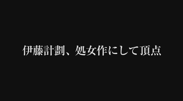 극장 애니메이션 '학살기관' 새로운 특보 영상 공개